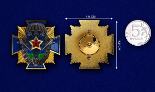 Крест десантника-сравнительный размер