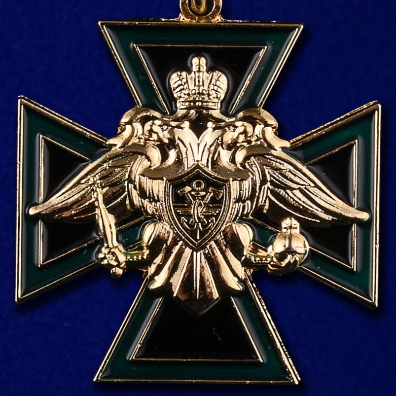 """Купить крест ФСЖВ """"За отличие в службе"""" в нарядном футляре из бордового флока"""