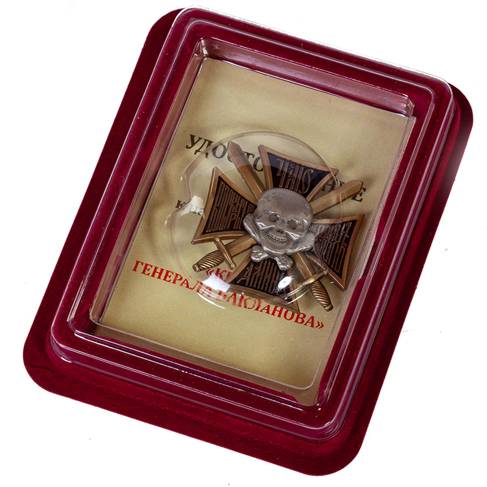 Крест Генерала Бакланова в наградном футляре из флока