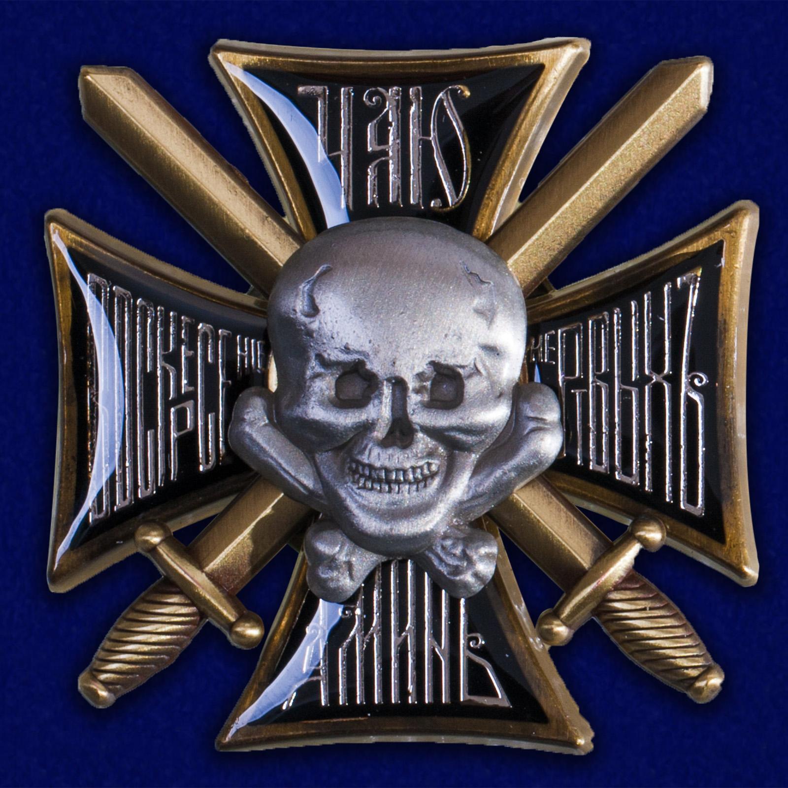 Купить крест Генерала Бакланова в наградном футляре из флока