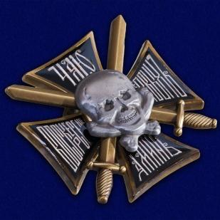 Крест Генерала Бакланова в наградном футляре из флока - общий вид