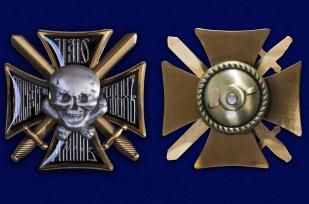 Крест Генерала Бакланова в наградном футляре из флока - аверс и реверс