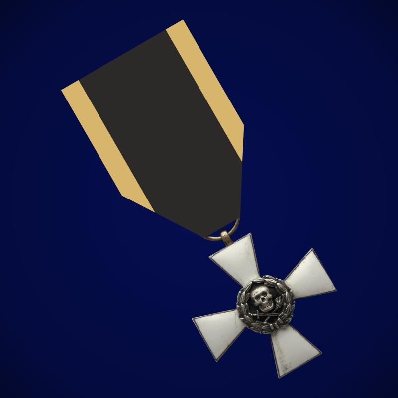Крест Храбрых Булак-Балаховича