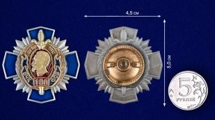 Крест к 100-летию ВЧК-ФСБ по выгодной цене