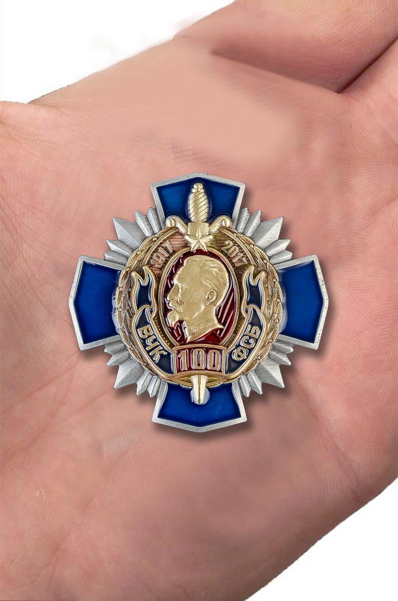 Заказать крест к 100-летию ВЧК-ФСБ