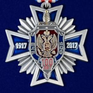 Купить крест к 100-летнему юбилею ВЧК-КГБ-ФСБ в бордовом футляре из флока