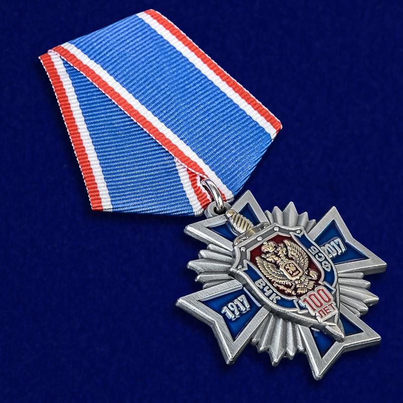 Крест к 100-летнему юбилею ВЧК-КГБ-ФСБ в бордовом футляре из флока - общий вид