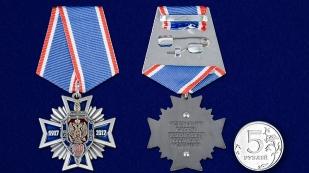 Крест к 100-летнему юбилею ВЧК-КГБ-ФСБ в бордовом футляре из флока - сравительный вид