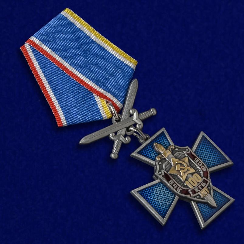 Крест к юбилею ВЧК-КГБ-ФСБ 100 лет в оригинальном футляре с покрытием из флока - общий вид
