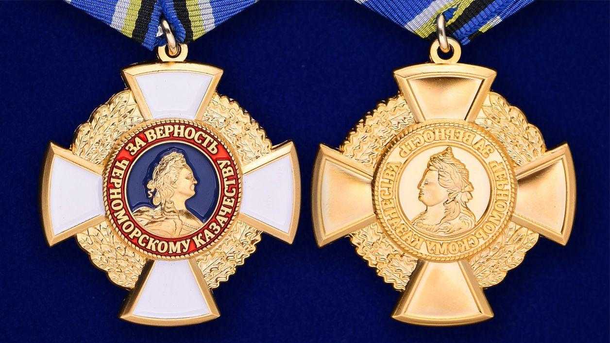 Крест казачий «За верность Черноморскому казачеству»-аверс и реверс