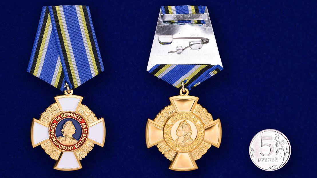 Крест казачий «За верность Черноморскому казачеству»-сравнительный размер