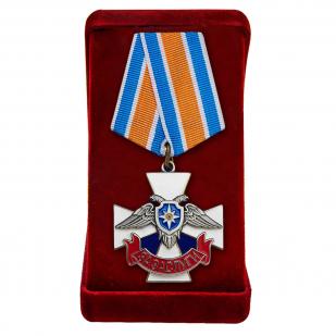 "Крест МЧС ДНР ""За заслуги"""