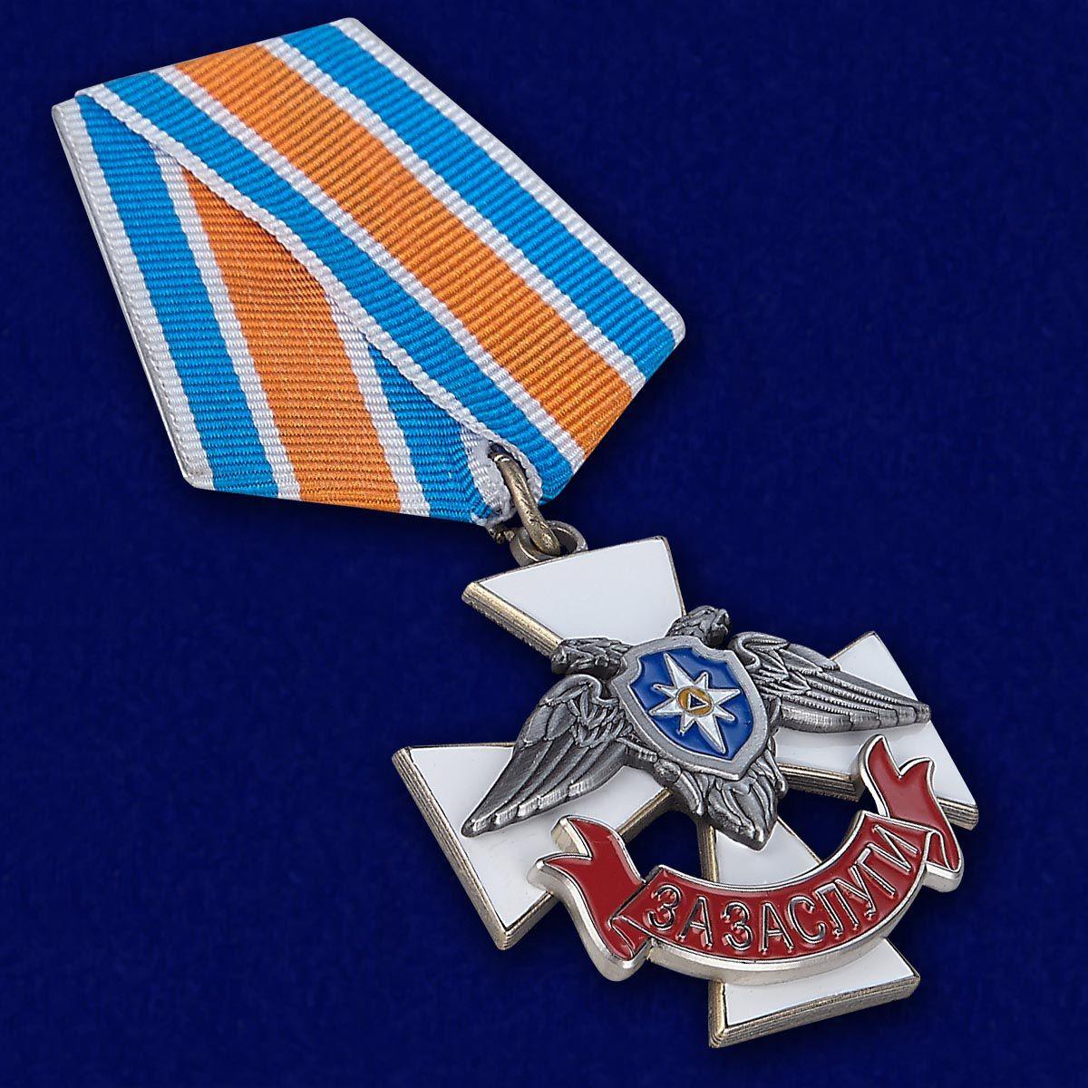 "Крест МЧС ДНР ""За заслуги"" - общий вид"