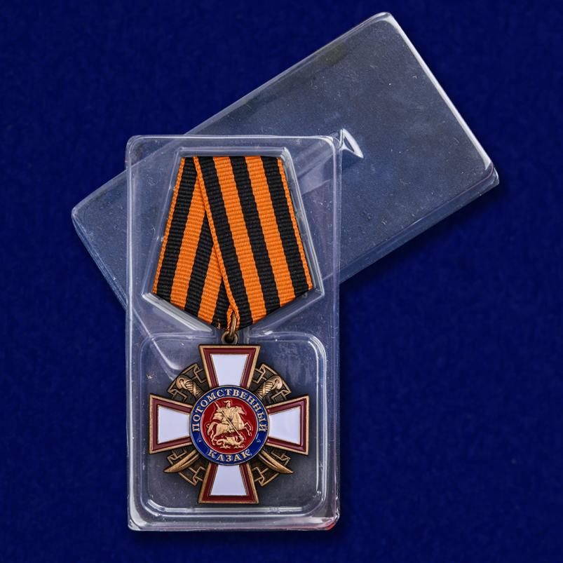 Крест Потомственный казак - в пластиковом футляре