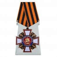 Крест Потомственный казак на подставке