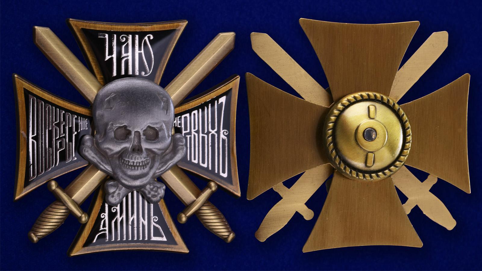 Крест с черепом-аверс и реверс