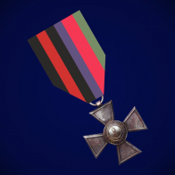 "Крест ""Спасение Кубани"" 2 степени"