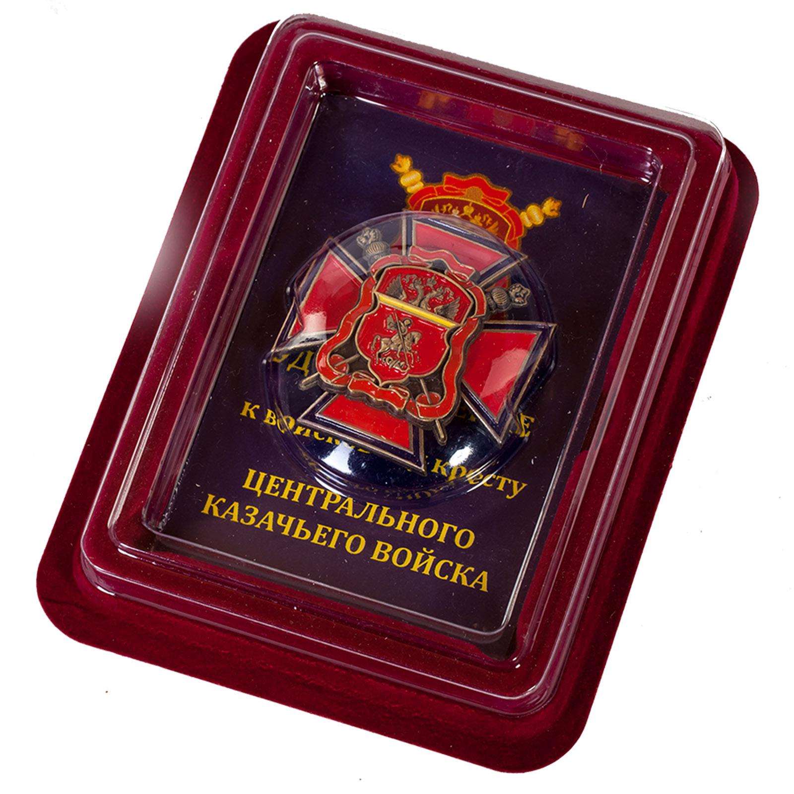 """Крест """"Центрального казачьего войска"""" в нарядном бархатистом футляре"""