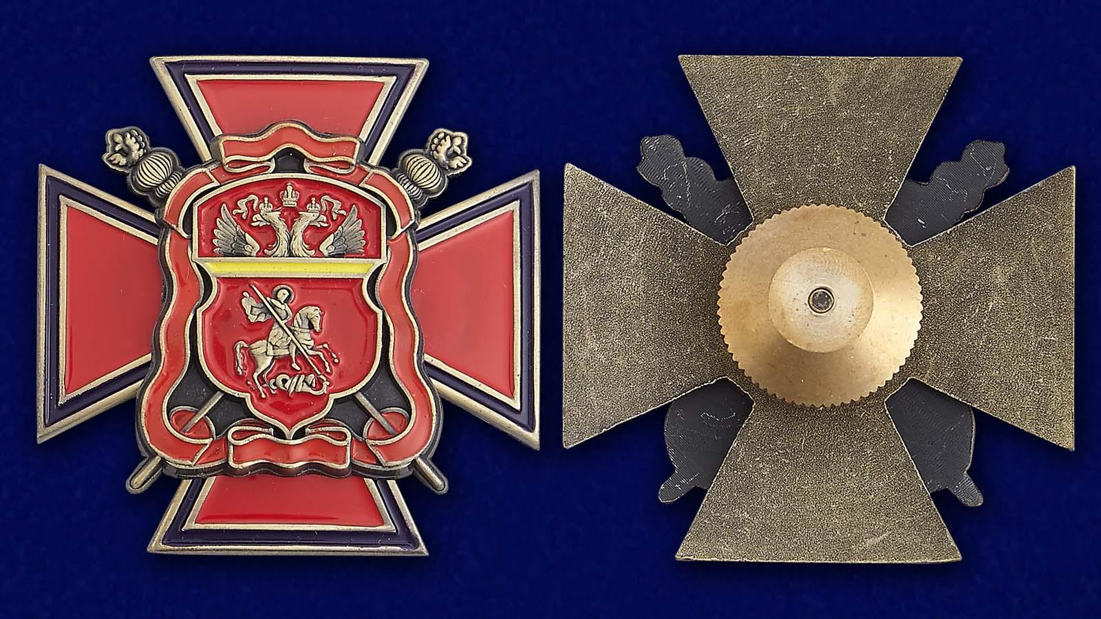 """Крест """"Центрального казачьего войска"""" в нарядном бархатистом футляре - аверс и реверс"""