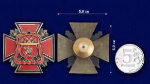 """Крест """"Центрального казачьего войска"""" в нарядном бархатистом футляре - сравнительный вид"""