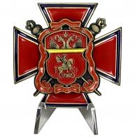Крест ЦКВ на подставке