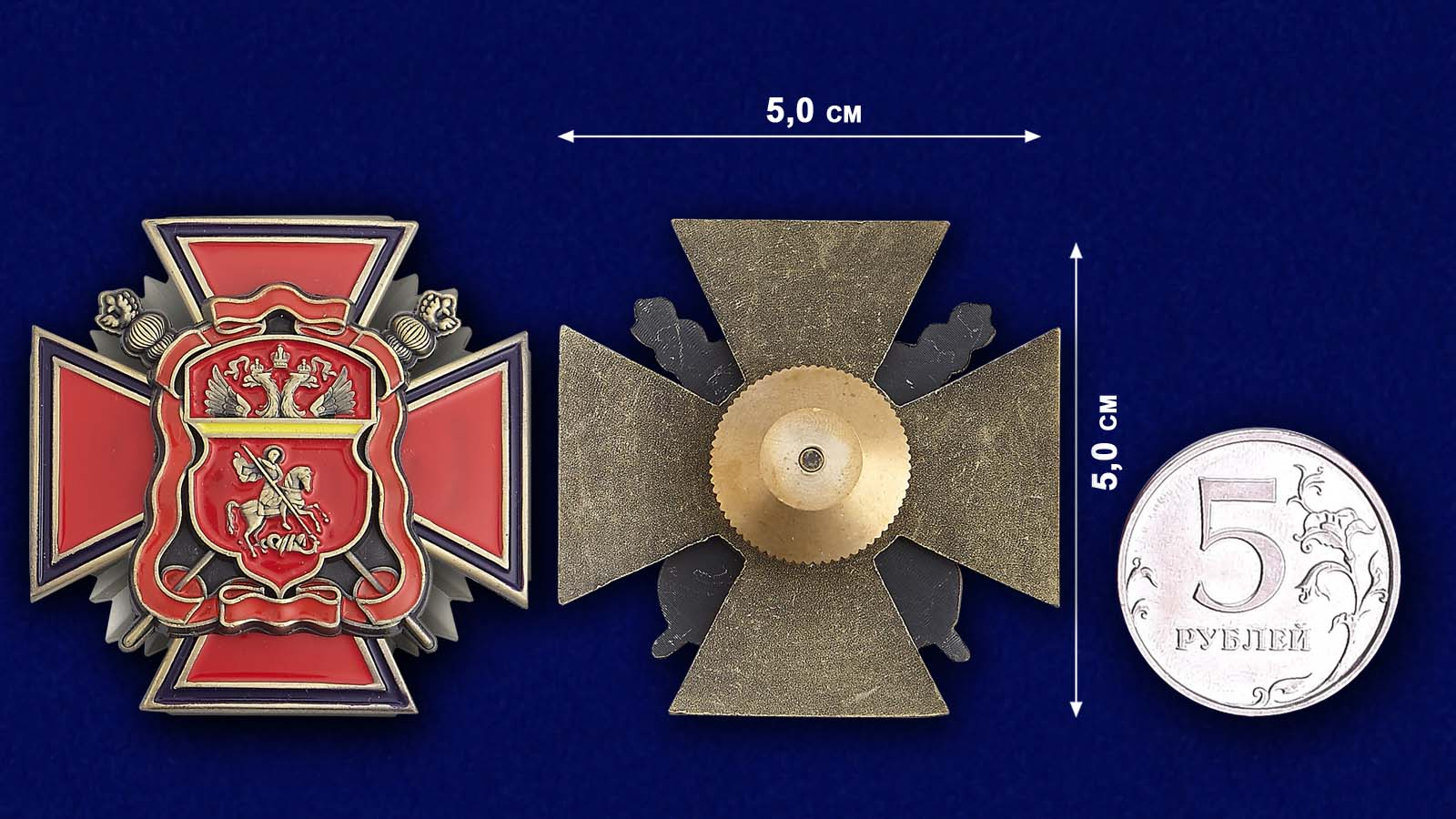 Крест ЦКВ на подставке - сравнительный вид