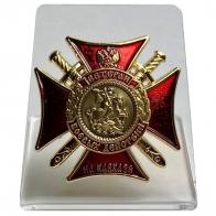 Крест Ветеран боевых действий на Кавказе на подставке