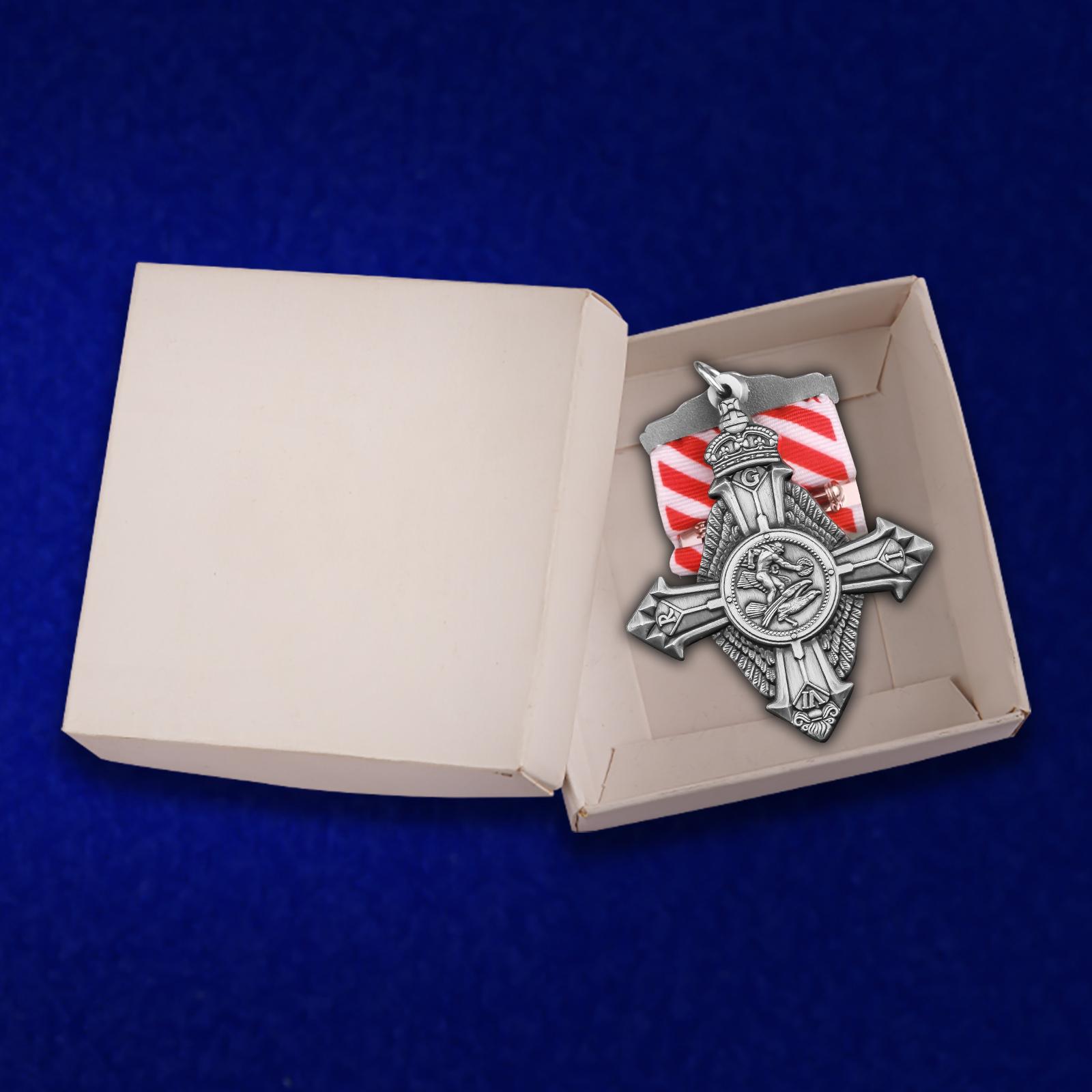 Крест ВВС (Великобритания) с доставкой