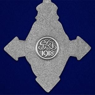 Крест ВВС (Великобритания) - в Военпро