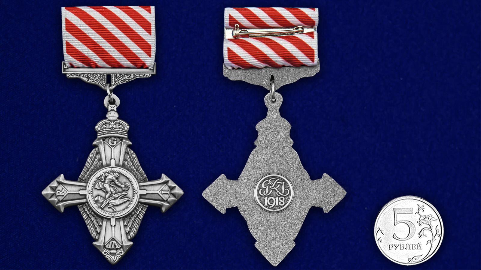 Крест ВВС (Великобритания) - сравнительный размер