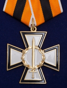 """Купить крест """"За честь и верность"""" в футляре из бархатистого флока"""
