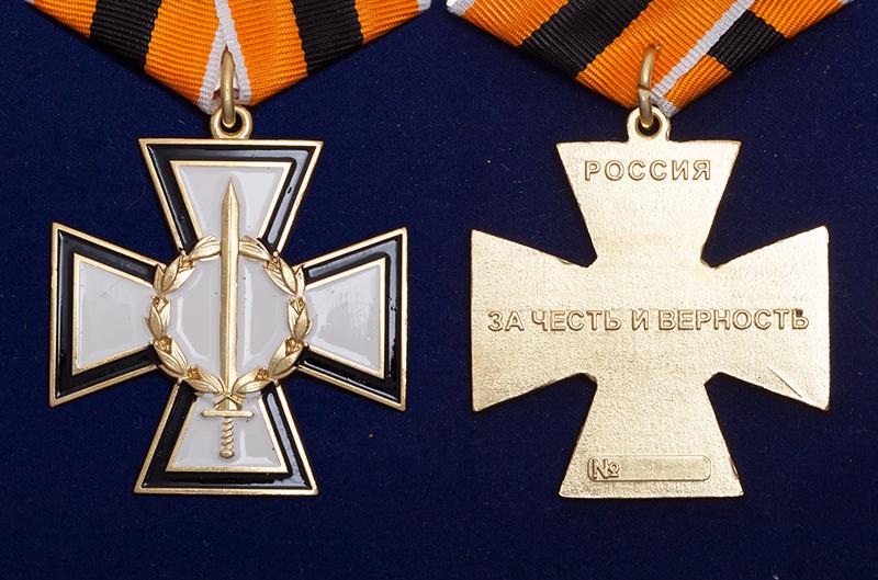 """Крест """"За честь и верность"""" в футляре из бархатистого флока - аверси реверс"""