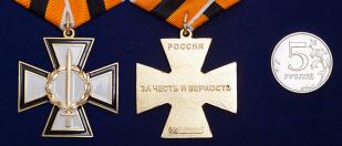 """Крест """"За честь и верность"""" в футляре из бархатистого флока - сравнительный вид"""