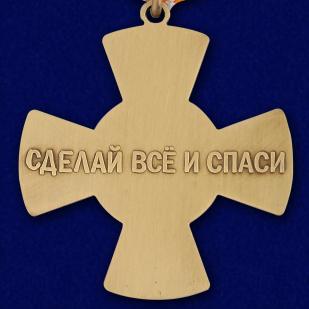 """Крест """"За доблесть"""" МЧС в оригинальном футляре из флока - купить в подарок"""