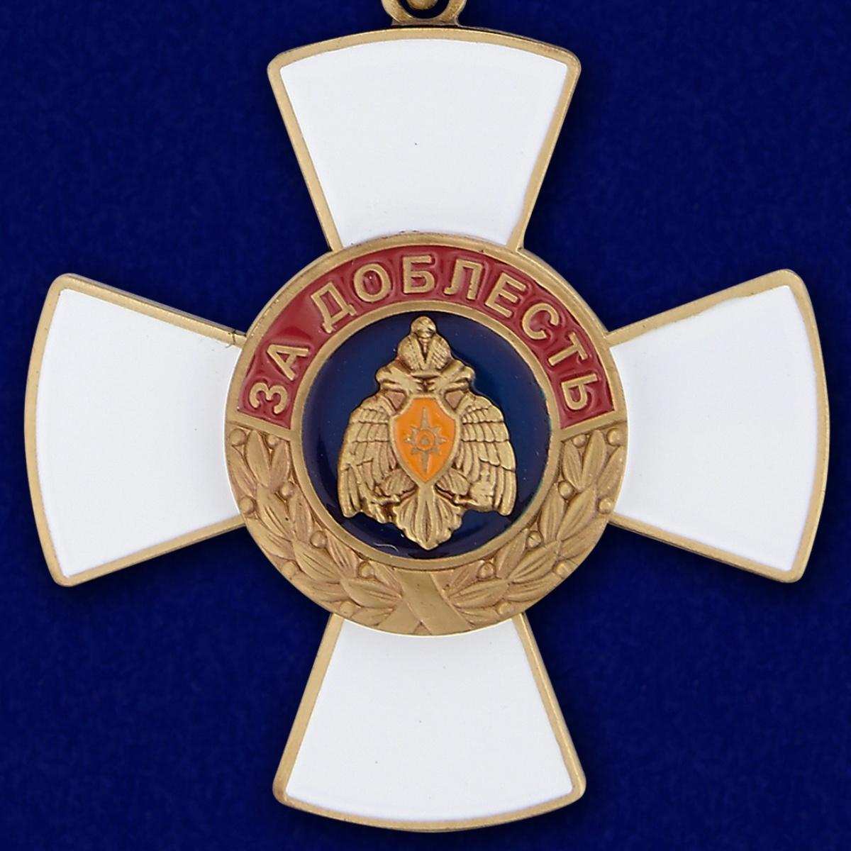 Крест Доблести МЧС