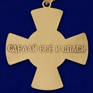 Крест Доблести МЧС России - оборотная сторона