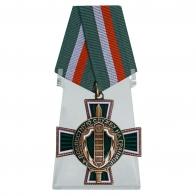 Крест За доблестную службу на границе на подставке