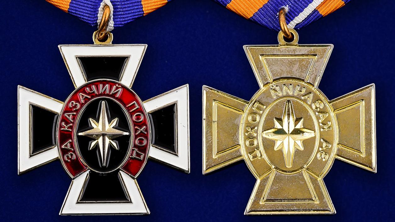 """Крест """"За казачий поход"""" в нарядном футляре из бархатистого флока - аверс и реверс"""