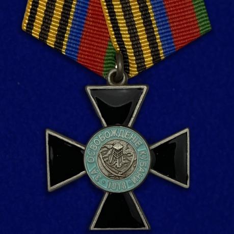 Крест За освобождение Кубани 1 степени