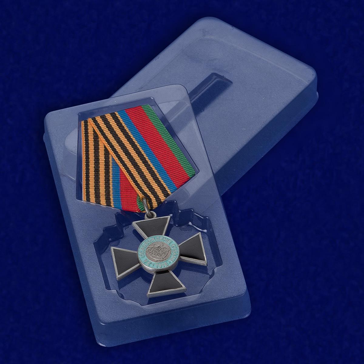 Крест За освобождение Кубани 1 степени в футляре