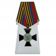 Крест За освобождение Кубани 1 степени на подставке