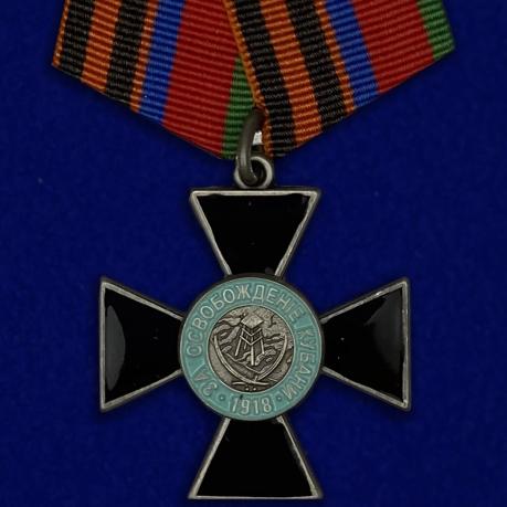 Крест За освобождение Кубани 2 степени
