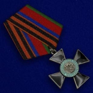 """Наградной крест """"За освобождение Кубани"""""""