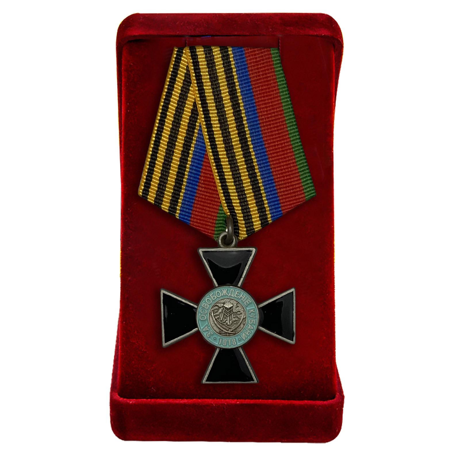 "Крест ""За освобождение Кубани"" 1-й степени"