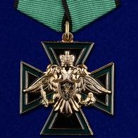 Крест За отличие в службе ФСЖВ России