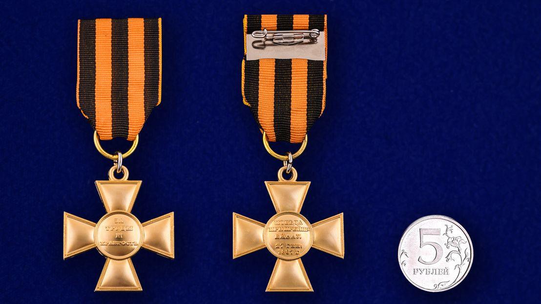 Офицерский крест - сравнительный размер