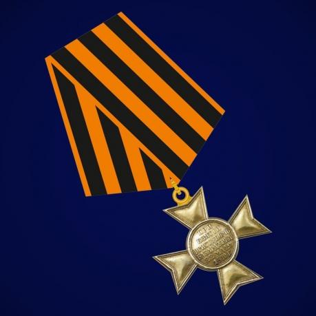 """Крест """"За взятие Базарджика"""" (1810 год)"""