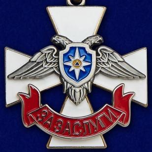 Крест За заслуги МЧС ДНР