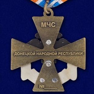 Крест За заслуги МЧС ДНР - с доставкой в любом городе