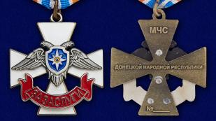 Крест За заслуги МЧС ДНР - аверс и реверс